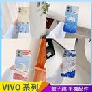 油畫風景 VIVO X60 Y20 Y20s X50 Y50 Y12 Y17 浮雕手機殼 藝術文青 保護鏡頭 全包蠶絲 四角加厚 防摔軟殼