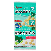 貝親-菠菜球串串包/寶寶餅乾/小饅頭(1串4小包)