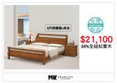 【MK億騰傢俱】AS109-02安東尼6尺床頭箱+床台(不含床墊)