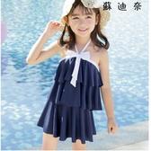泳衣女童中大童連體公主裙式泳裝