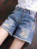 短裤 牛仔短褲女夏新款大碼高腰寬鬆bf韓版百搭學生a字闊腿熱褲潮 瑪麗蘇精品