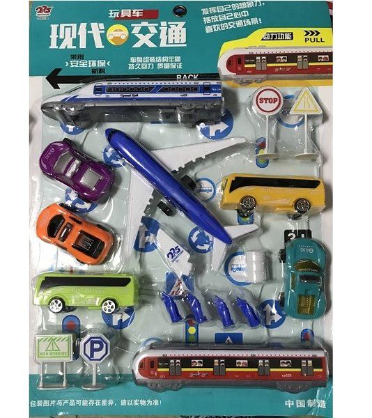 現代交通玩具車組