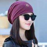 頭巾帽女士休閒百搭包頭帽套頭帽月子帽 黛尼時尚精品