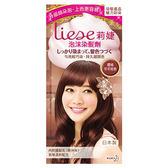 莉婕泡沫染髮劑-櫻桃可可棕色【康是美】