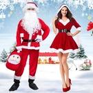 聖誕老人服裝衣服男套裝聖誕節套裝裙女成人聖誕服大人cos服大碼-完美