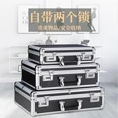 【快出】密碼保險箱家用防盜學生小型迷你收納盒手提櫃隱形存現金裝錢箱子YYJ