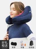 旅行充氣u型枕男女便攜護頸椎脖子長途火車硬座飛機睡覺神器枕頭 新年禮物