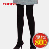 儂儂 non no (6316)80D厚地保暖褲襪(1件入) 多色可選【小三美日】