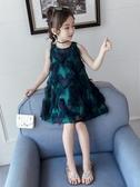 女童夏裝連衣裙2020新款兒童網紅公主裙超洋氣裙子小女孩吊帶童裝BLSJ