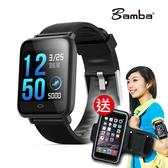 Bamba超馬健康運動手環(第四代)-送手機運動臂袋