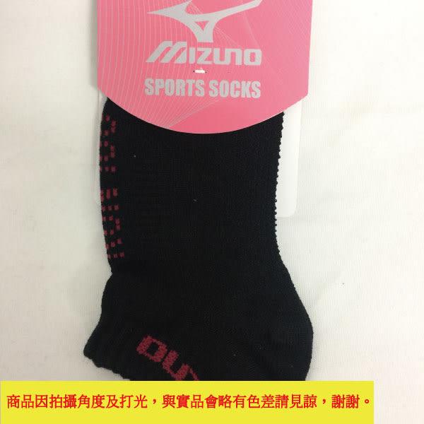 MIZUNO 美津濃 女 運動薄底踝襪 (黑/紅) 運動襪 D2TX620296 【胖媛的店】