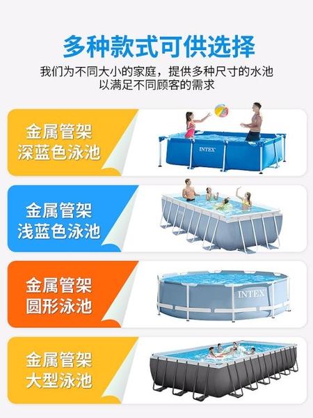 支架游泳池 INTEX支架游泳池家用兒童泳池大型戶外加厚夏季露天水池超大折疊【潮流快出】