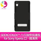 SEIDIO DILEX™ 六爪強悍保護殼 for Sony Xperia Z2 - 鐵漢黑