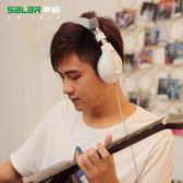 鉅惠兩天-Salar/聲籟 A566頭戴式台式電腦耳機電競遊戲耳麥帶麥話筒重低音【八九折促銷】