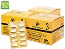 蜜蜂工坊 3日齡台灣蜂王漿膠囊(60粒)3盒組
