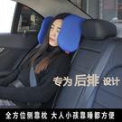 兒童汽車睡覺頭枕車載睡眠神器後排護頸枕靠枕車用頸枕睡覺神 萌萌小寵