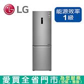 LG 343L雙門變頻WiFi冰箱GW-BF389SA_含配送到府+標準安裝【愛買】