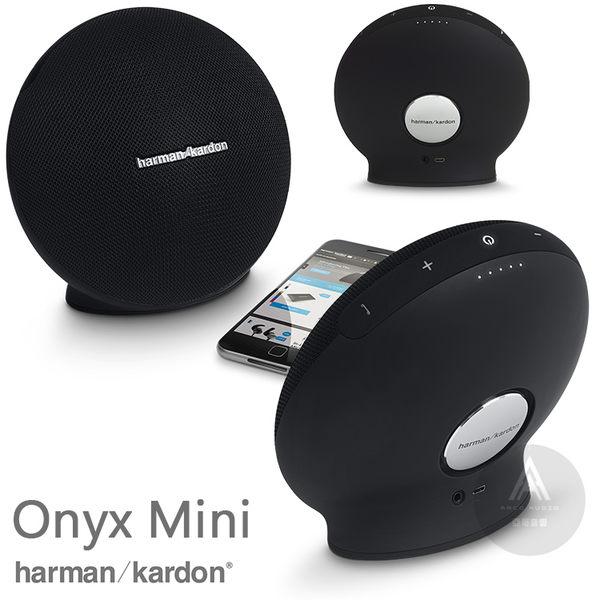 [福利品] Harman Kardon Onyx Mini 無線藍牙喇叭 (可組成左右聲道)
