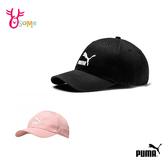 PUMA 帽子 流行系列棒球帽 老帽 鴨舌帽 可調整 粉紅 黑色 A0527 A0528◆OSOME奧森鞋業