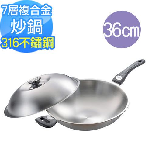 《 3C批發王 》Perfect【極緻316七層複合金炒鍋】36cm 單把附蓋子 台灣製