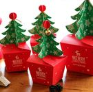 聖誕樹造型禮物盒(中) 平安夜蘋果盒 烘...