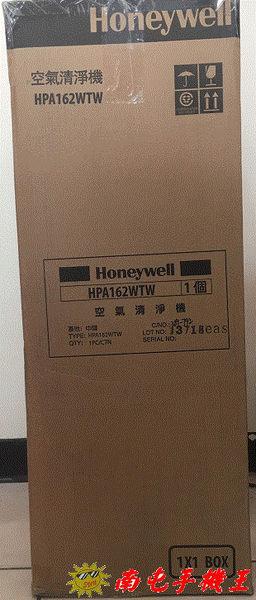 ※南屯手機王※ Honeywell 抗敏系列長效型清淨機 HPA-162WTW 【宅配免運費】