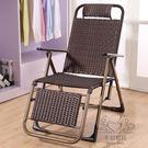 (聖誕交換禮物)藤躺椅 躺椅 折疊椅 休...
