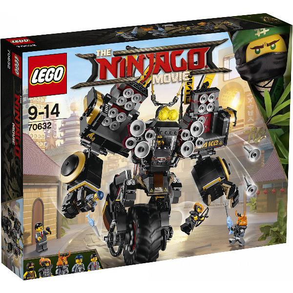 70643【LEGO 樂高積木】忍者系列 Ninjago 復活神殿