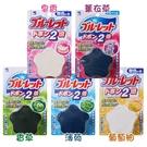 日本Kobayashi 馬桶消臭芳香錠 120g (葡萄柚/皂香/香草/薄荷/薰衣草) 【DDBS】