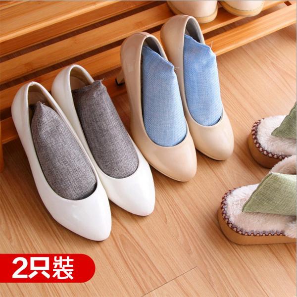 ►竹炭包 鞋子除臭活性炭包 除味祛味鞋塞擴鞋器【B9128】