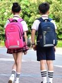 火星龍小學生書包1-3-5年級男女防水耐磨透氣兒童雙肩揹包訂製 Korea時尚記