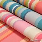 彩色橫豎條紋兒童臥室墻紙奶茶店壁紙現代簡約臥室客廳無紡布壁紙 YYJ深藏blue