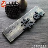中式木質仿古掛牌酒店飯店包廂包間木頭門牌個性創意木牌 初語生活