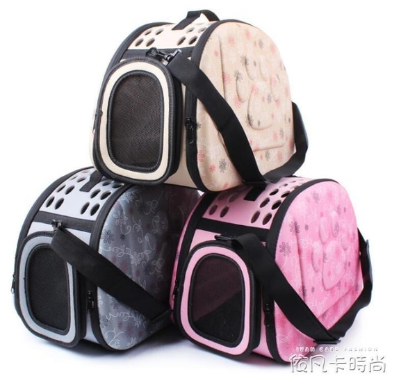 寵物包貓咪背包外出包狗狗包包貓貓包包泰迪貓籠子貓便攜寵物用品QM 依凡卡時尚