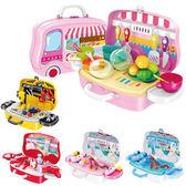 兒童仿真過家家玩具手提箱做飯工具梳妝臺醫療醫生玩具套裝