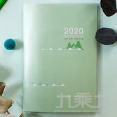 2020-32K跨年日誌-青山 MKD01325-20