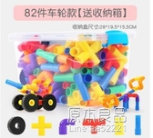 兒童水管道積木塑膠玩具3-6周歲益智男孩1-2歲女孩寶寶拼裝拼插 【原本良品】
