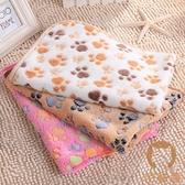 寵物毯保暖狗床狗墊子貓狗窩毛毯被子狗狗用品【宅貓醬】