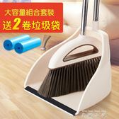 掃把簸箕套裝組合家用軟毛掃地神器笤帚不銹鋼大號單個套掃帚畚斗 【米娜小鋪】igo