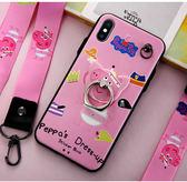 蘋果X iPhoneX 手機殼 全包矽膠防摔殼 送掛繩指環支架 立體浮雕軟殼 保護殼 保護套 手機套 卡通豬