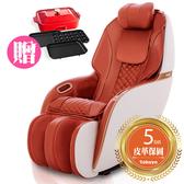 【超贈點五倍送】tokuyo mini 玩美椅 Pro TC-296(皮革五年保固)~送多功能電烤盤組(市價$4280)