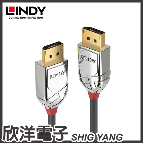 LINDY林帝 CROMO LINE DISPLAYPORT 1.4版 公 公 傳輸線(36302) 2M/MacBook/iMac/Mac mini