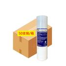 (50支入)CLEAN PURE 10英吋標準型5微米PP濾心 NSF認證 台灣製造