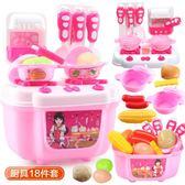 北美玩具兒童過家家廚房玩具1-2-3歲男女孩做飯煮飯廚具仿真餐具·樂享生活館liv