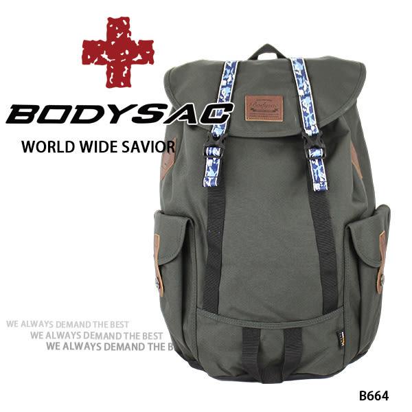灰色防水登山後背包 AMINAH~【BODYSAC B664】