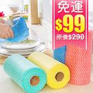 (99免運) 多次使用可撕式無紡清潔布 ...