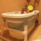 大人泡澡桶折疊洗澡桶家用成人塑料全身浴桶...