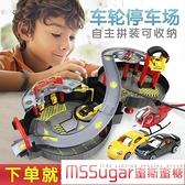 益智積木 兒童小火車套裝益智立體拼裝軌道男孩小合金車模型輪胎停車場玩具