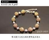╭☆ gold shop ☆╯義大利 585 白K金 手鍊 [ kb021 ]-1.80