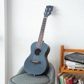 21 23 26寸藍色妖姬尤克里里初學者學生吉他男女黑烏克麗麗 漫步雲端